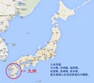 野草_燒酎九州地圖