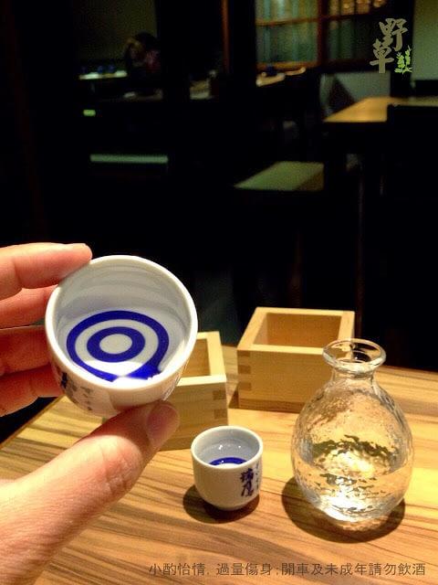 14 野草居食屋-深夜食堂-清酒杯
