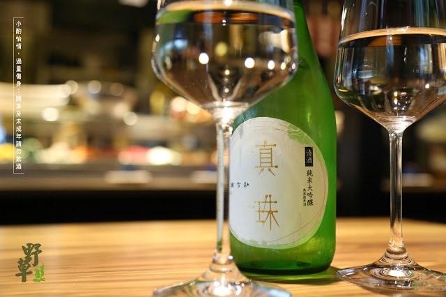 5-野草居食屋-真珠-Blog