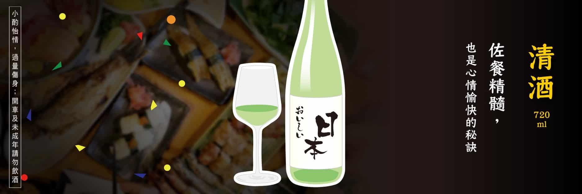野草居食屋-周年慶 (4)