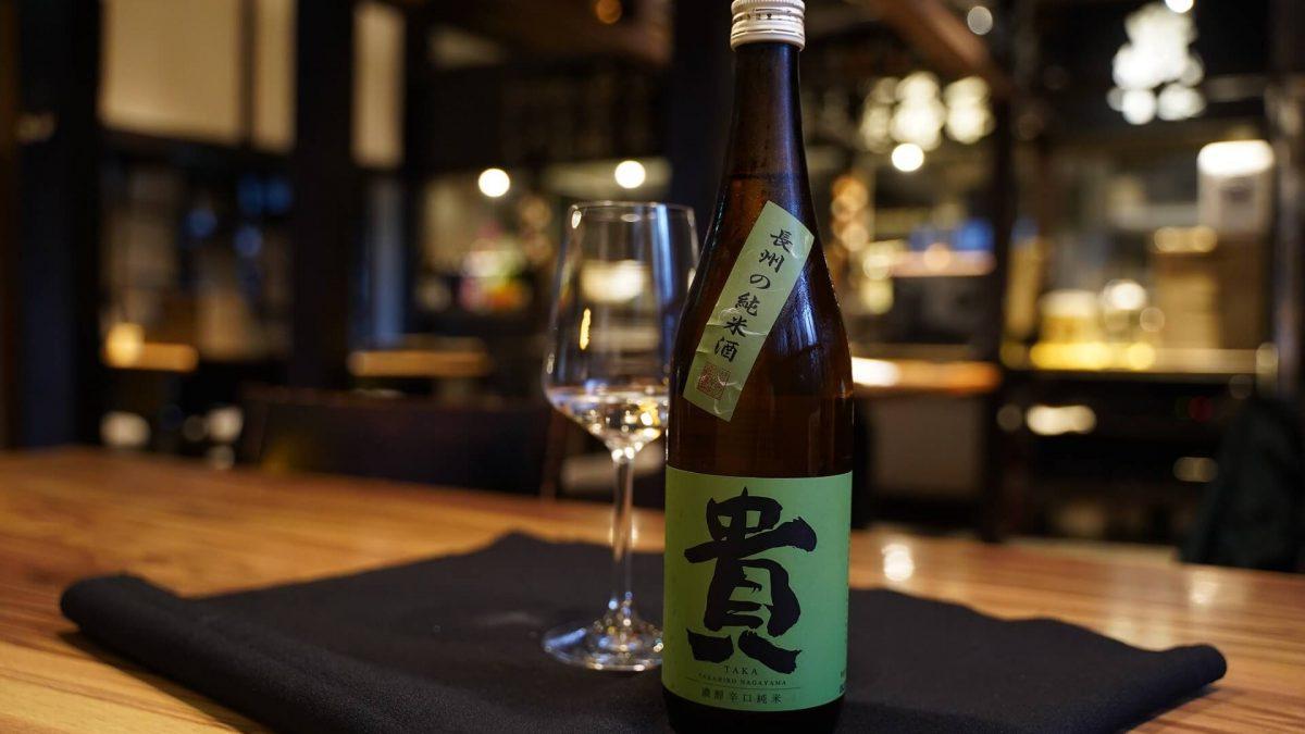 野草居食屋_酒單-山口縣-永山本家酒造場-貴 80 濃醇辛口 純米酒