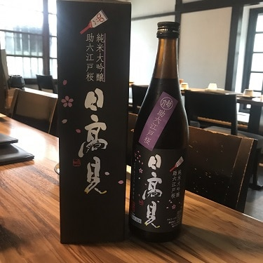 野草居食屋_酒單-宮城県-平考酒造-日高見-江戶櫻 純米大吟釀