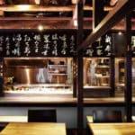 野草居食屋-用餐環境-台所