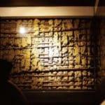 野草居食屋-用餐環境-牆內的秘密